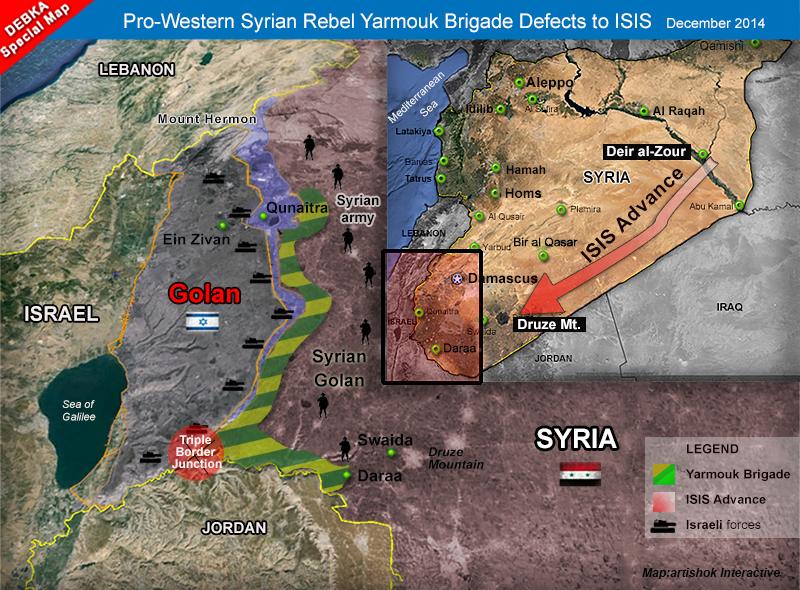 SyriaGolanISIS