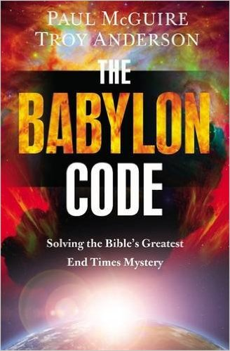 babylon-code